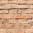 Old brick wall detail — Stock Photo