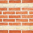 Brick wall mixture — Stock Photo #8523399