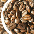 Coffee beans in cup — Stock Photo #8524899