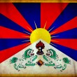Tibet grunge flag — Stock Photo