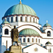 Stock Photo: Cathedral of Saint Sava