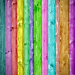 Stock Photo: Colorful wood planks background