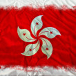 Hong Kong grunge flag — Stock Photo #8975863