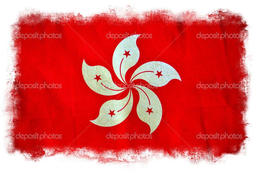 Hong Kong grunge flag — Stock Photo #8975871