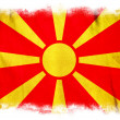 Stock Photo: Macedonigrunge flag