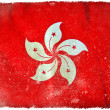 Hong Kong grunge flag — Stock Photo