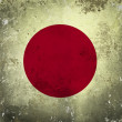 Grunge flag of Japan - Stock Photo
