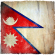 Nepal grunge flag — Stock Photo