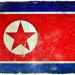 North Korea grunge flag — Stock Photo