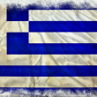 Greece grunge flag — Stock Photo