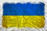 Ukraine grunge flag — Foto Stock