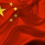 China waving flag — Stock Photo #9234120