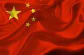China waving flag — Stock Photo