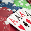 Winning hand of four aces — Stock Photo