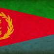 Eritrea grunge flag — Stock Photo