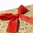 Stock Photo: Gift box with red bow and space for your text