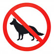 Stock Photo: No dogs sign
