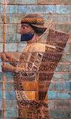 Persian Achaemenid soldier — Stock Photo