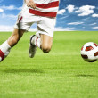 Soccer — Stock Photo #9294367