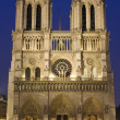 Notre Dame at night, Paris, France — 图库照片