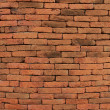 Brick wall texture - Photo