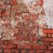 Textured wall with brick and — Stock Photo