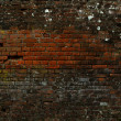 Aged stone wall, abstract - Stock Photo