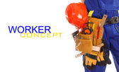 Worker man — Stock Photo