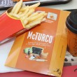 Stock Photo: Turkish McDonalds food