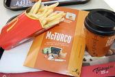 Turkish McDonalds food — Stock Photo