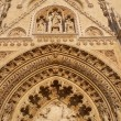 Stock Photo: Portal - Cathedral of Zagreb