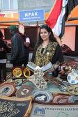 Iraqui woman in traditional dress — Stock Photo