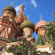 St. Basil&#039;s Cathedral in Moscow - Stok fotoraf