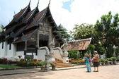 Travel in Thailand — Stock Photo