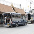 Stock Photo: Public transport in Thailand