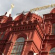 Historical Museum on Red Square. — Stock Photo #8177222