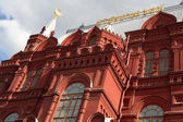 Historical Museum on Red Square. — Стоковое фото