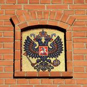 Brasão de armas da Rússia — Fotografia Stock