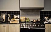 Классическая кухня — Стоковое фото