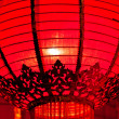 Chinese traditional lantern - Foto de Stock