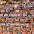Wet old brick wall texture — Stock Photo