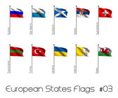 Flag Set of European Countries — Stock Photo