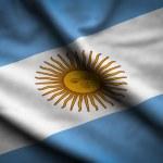 Argentina — Stock Photo
