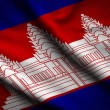 Cambodia - Stock Photo
