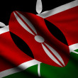 Kenya — Stock Photo