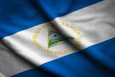 Nicaragua — Stock Photo