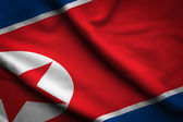 North Korea — Stock Photo