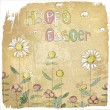 Happy Easter Vintage Card. — Stock Vector #9260039