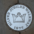 Stock Photo: Silver Jubilee Walkway sign
