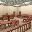Stock Photo: Courtroom